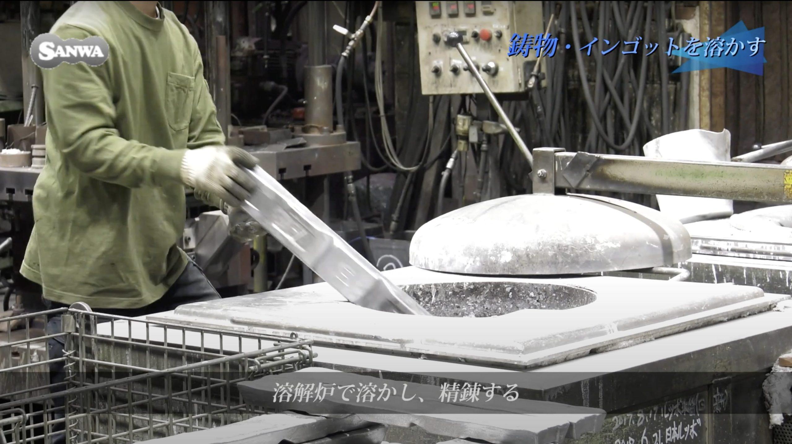 溶解・保持炉