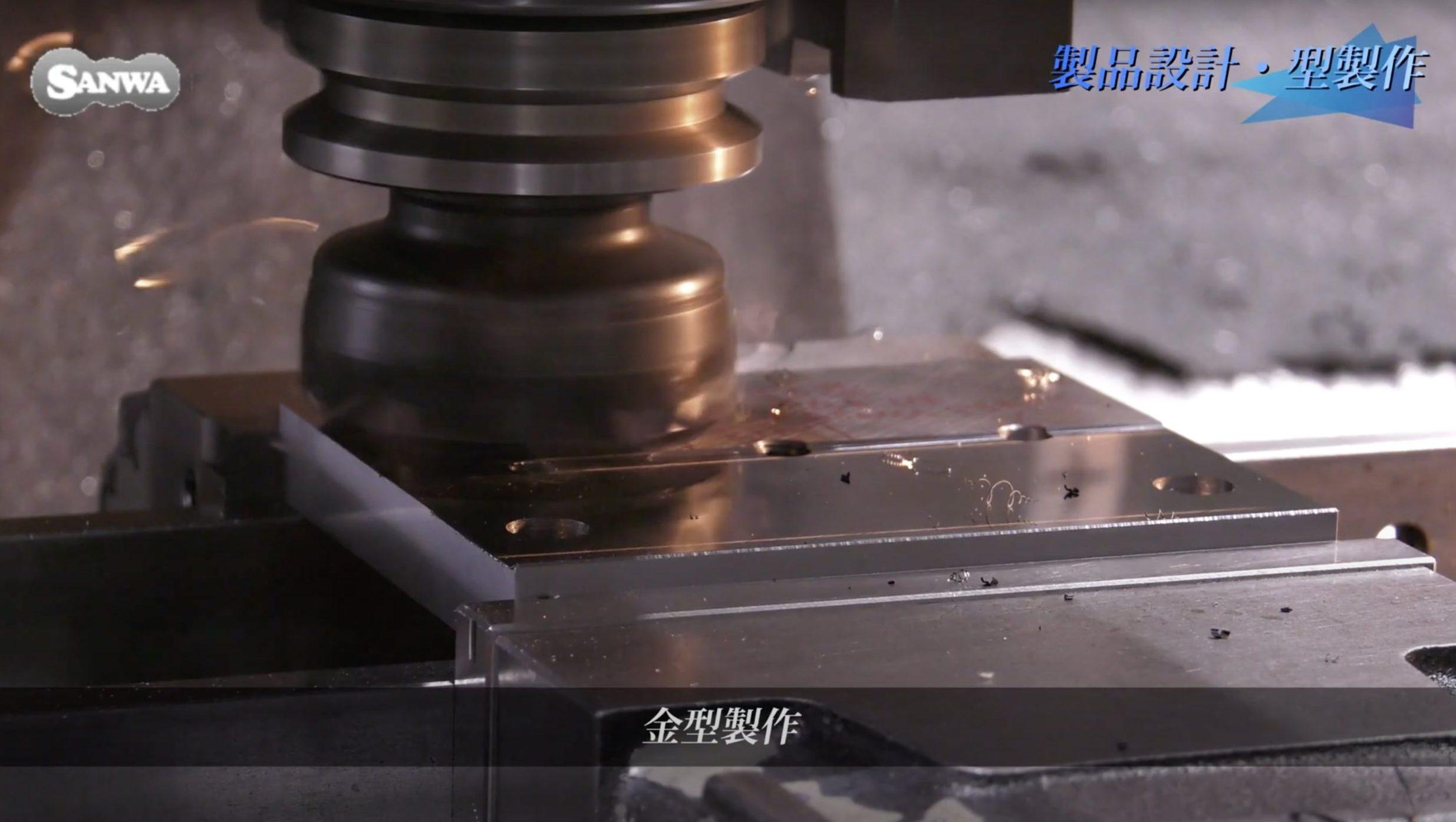 造形・鋳造設備