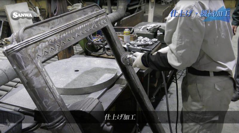 アルミ鋳造・アルミ鋳物の三和軽合金製作所の仕上げ加工
