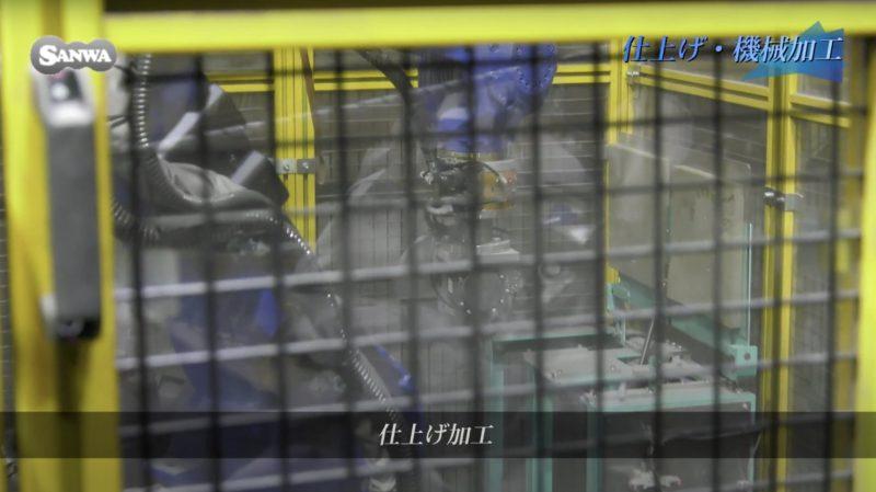 アルミ鋳造、アルミ鋳物の三和軽合金製作所、自動切断バリ取りロボット